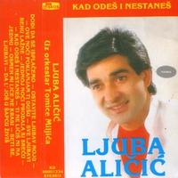 Couverture du titre Ti Ne Licis Ni Na Jednu (Serbian Music)