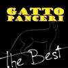 Cover of the album Gatto Panceri The Best
