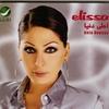 Couverture de l'album Ahla Dounya