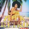 Cover of the album Zouk rétro (La fièvre 90's)