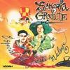 Cover of the album Especial Hot fiesta Mélange