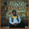 Cover of the album Ethiopian Knights
