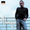 Couverture de l'album Collection: Mango