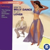 Cover of the album How to Belly Dance