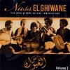 Cover of the album الأسطورة جزء 3