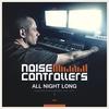 Couverture de l'album All Night Long (Collected Studio Material 2013-2015)