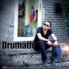 Cover of the album Drumath
