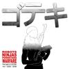 Couverture de l'album Robots Ninjas Pornstars Warfare: The Best of Goteki, Vol. 1 2000-2008