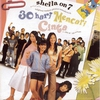 Cover of the album 30 Hari Mencari Cinta (Sheila On 7 Presents) [Original Motion Picture Soundtrack]