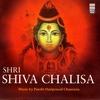 Couverture de l'album Shri Shiva Chalisa