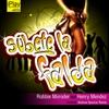 Couverture de l'album Subete La Falda