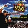 Couverture de l'album Sumthin's Gotta Give (feat. Mary J. Blige) - Single