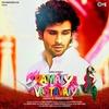 Cover of the album Ramaiya Vastavaiya (Original Motion Picture Soundtrack)