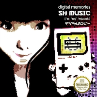 Cover of the track Digital Memories