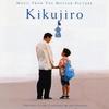 Couverture de l'album Kikujiro (Soundtrack from the Motion Picture)