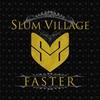 Couverture de l'album Faster (feat. Colin Munroe) - Single