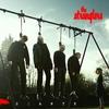 Cover of the album Giants (Deluxe)