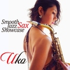 Cover of the album Smooth Jazz Sax Showcase - Single