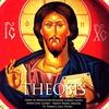 Couverture de l'album Theosis