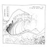 Couverture de l'album The Double EP: A Sea of Split Peas