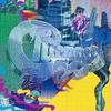 Cover of the album Chicago 17