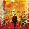 Cover of the album The Namesake Original Motion Picture Soundtrack