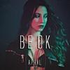 Couverture de l'album Be OK - Single