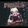 Cover of the album Pork Soda