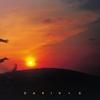 Cover of the album Sunmachine