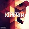 Couverture de l'album Coldharbour Presents Khomha