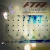 Cover of the album Stand Up (feat. Justin & Freud) - Single
