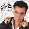 Cover of the album Dit Is Wat Ik Wil