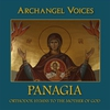 Couverture de l'album Panagia: Orthodox Hymns to the Mother of God