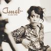 Cover of the album Un jour d'été