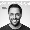 Cover of the album Do Avesso