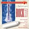 Couverture de l'album Najljepše Rock Balade Vol. 2