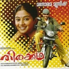 Couverture de l'album Thirakatha (Original Motion Picture Soundtrack)